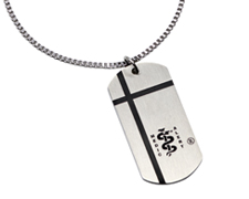 STEELX Black Cross Dog Tag Pendant